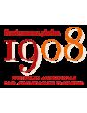 Pastificio artigianale 1908 - Casa circondariale di Sondrio